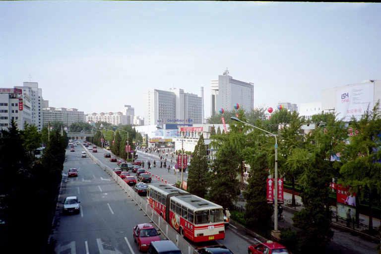 Flooring Resources Floor Coverings In Beijing 2002 Pictorial